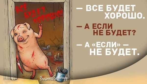 http://s7.uploads.ru/XmMrq.jpg