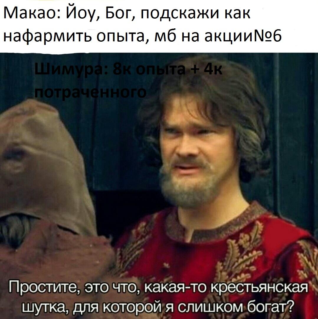http://s7.uploads.ru/Xu3px.jpg