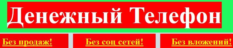 http://s7.uploads.ru/Y21t7.jpg