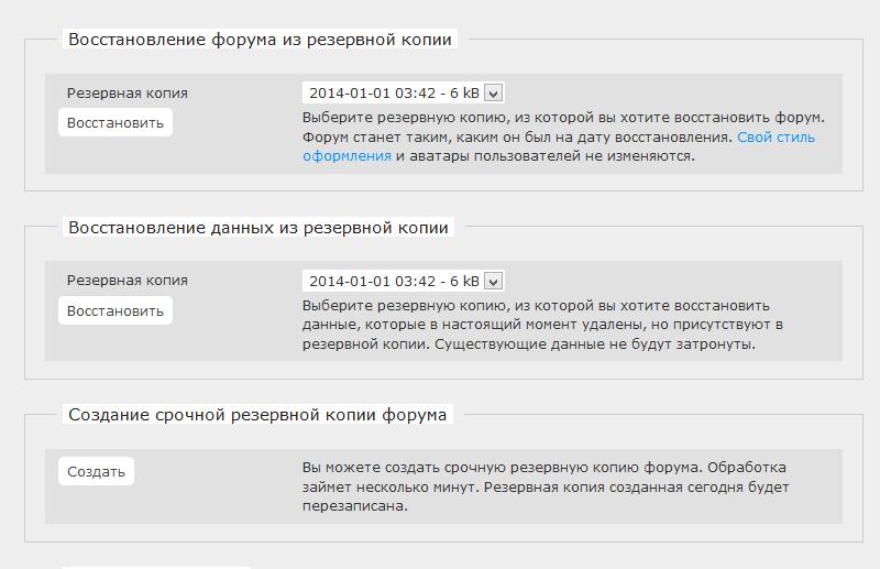 http://s7.uploads.ru/Y4ler.png