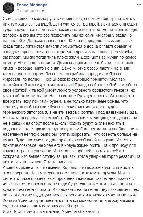 http://s7.uploads.ru/Y59gb.jpg