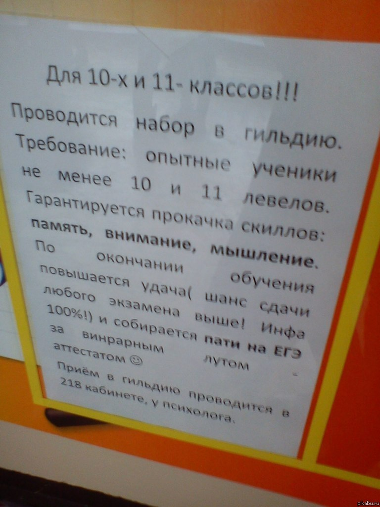 http://s7.uploads.ru/Y9psh.jpg