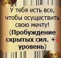 http://s7.uploads.ru/YC2qk.png