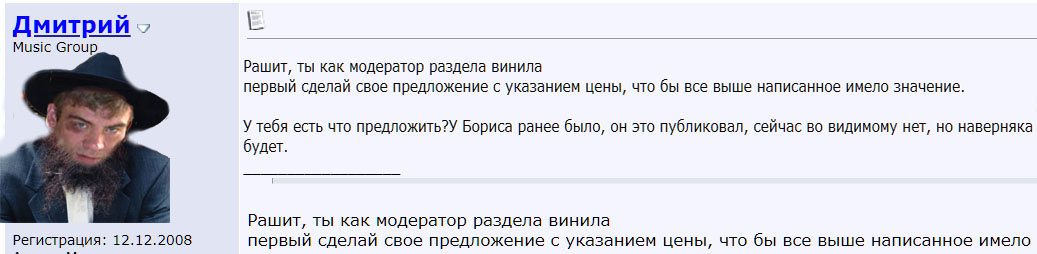 http://s7.uploads.ru/YDjwR.jpg