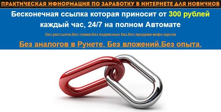 http://s7.uploads.ru/YHkSA.jpg