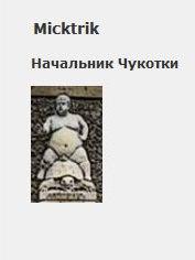 http://s7.uploads.ru/YNVgG.jpg