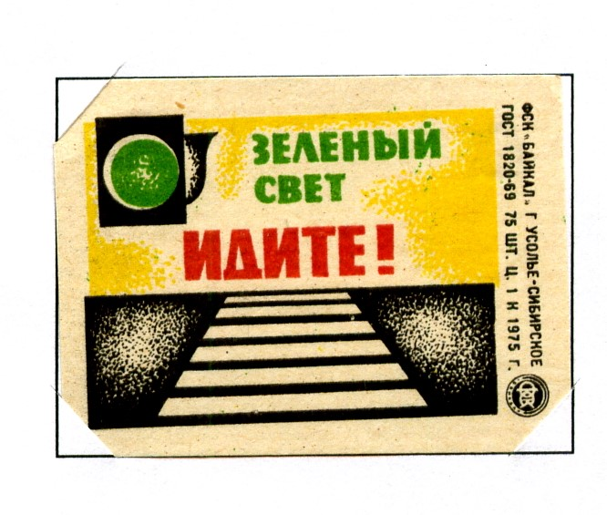 http://s7.uploads.ru/YU4IV.jpg