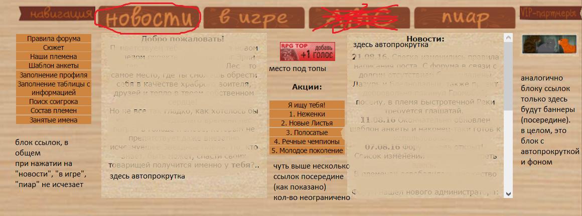 http://s7.uploads.ru/YUEXa.png