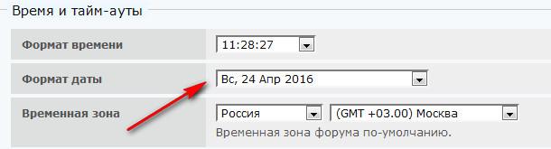 http://s7.uploads.ru/YVsU2.jpg