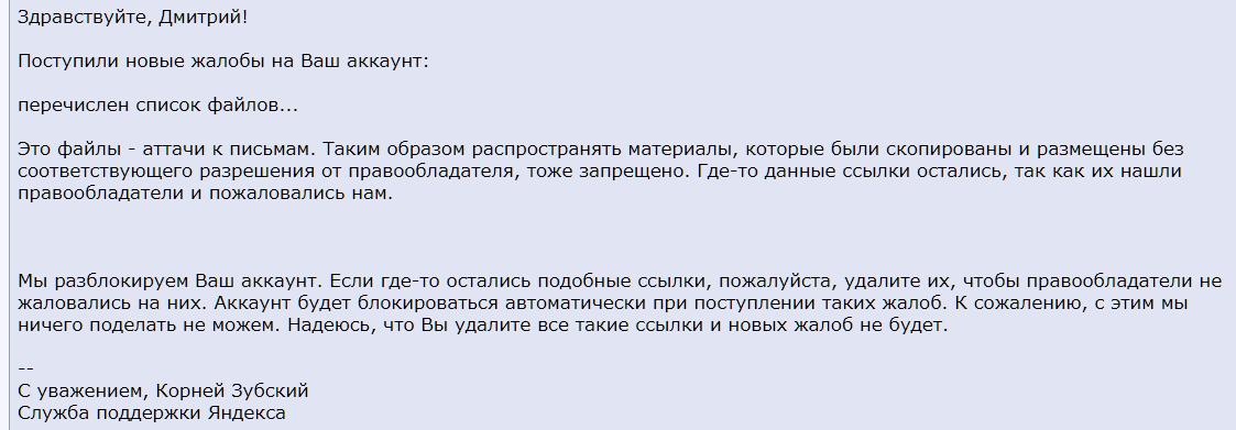 http://s7.uploads.ru/YaOfd.png