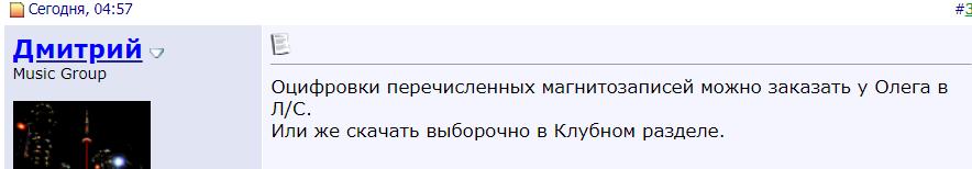 http://s7.uploads.ru/YfQIq.png