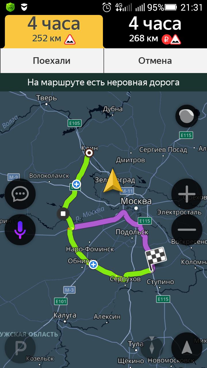 http://s7.uploads.ru/YhS0I.png