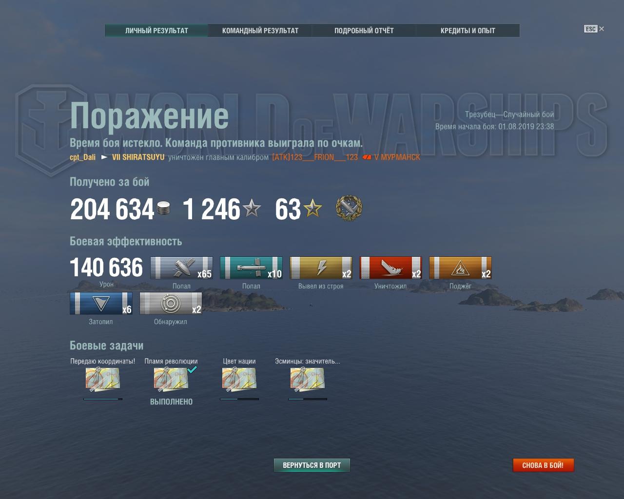 http://s7.uploads.ru/Yk2PM.jpg