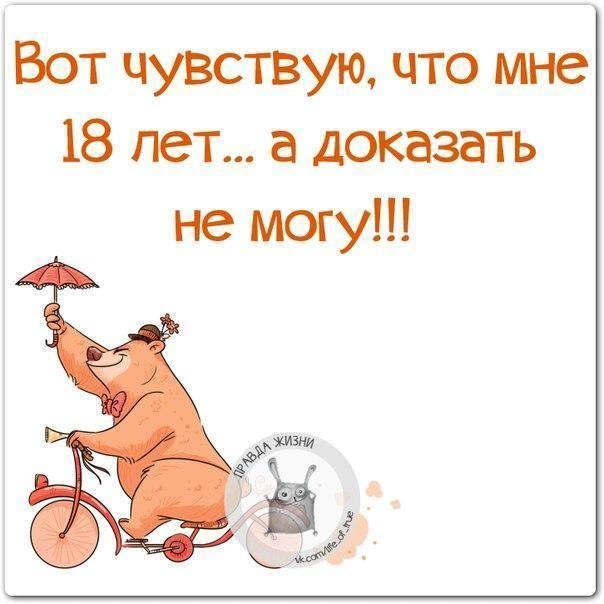 http://s7.uploads.ru/YmvZh.jpg