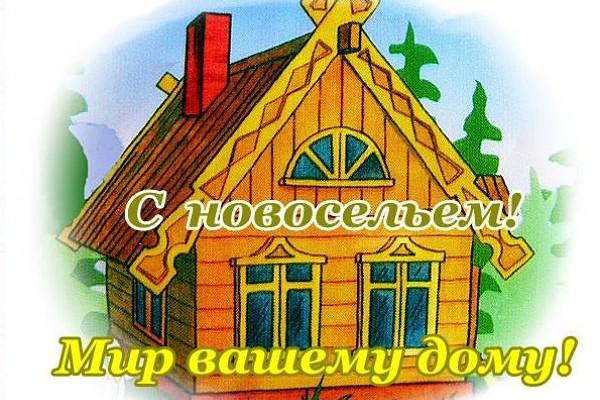 http://s7.uploads.ru/YnWoQ.jpg