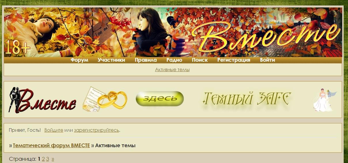 http://s7.uploads.ru/Ypewa.jpg