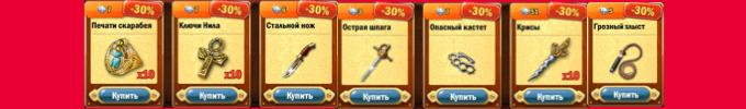 http://s7.uploads.ru/Yqmlx.jpg