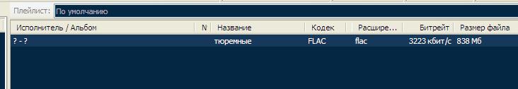 http://s7.uploads.ru/YsxP3.png