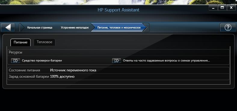 http://s7.uploads.ru/Z4Mir.jpg