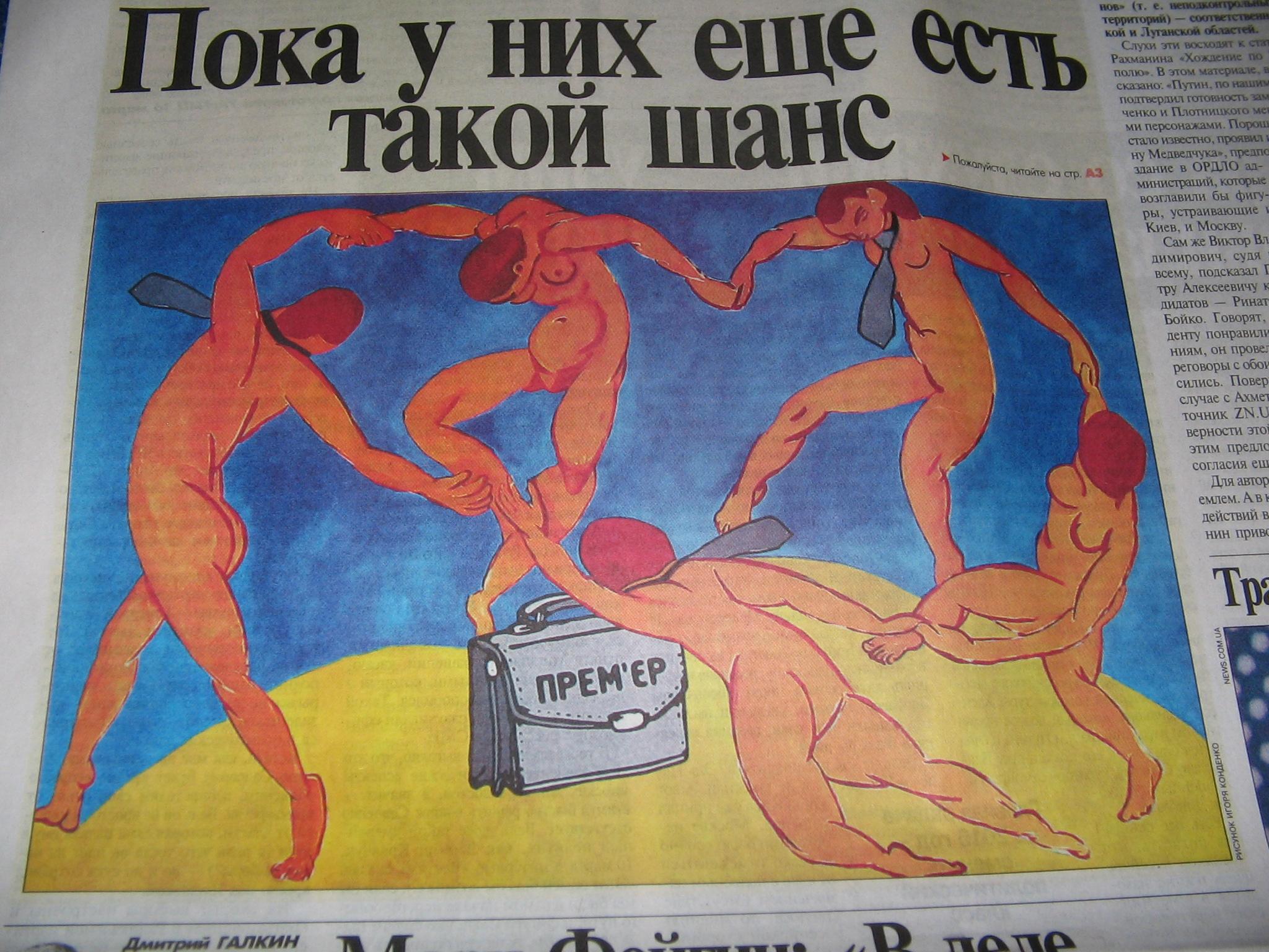 http://s7.uploads.ru/Z9cdn.jpg
