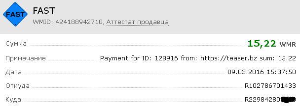 http://s7.uploads.ru/ZIzGO.jpg