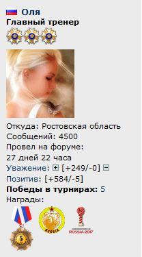 http://s7.uploads.ru/ZQCPN.jpg