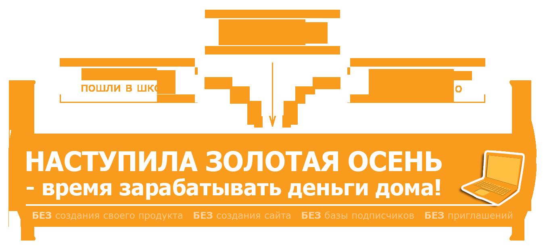 http://s7.uploads.ru/ZQaYt.png