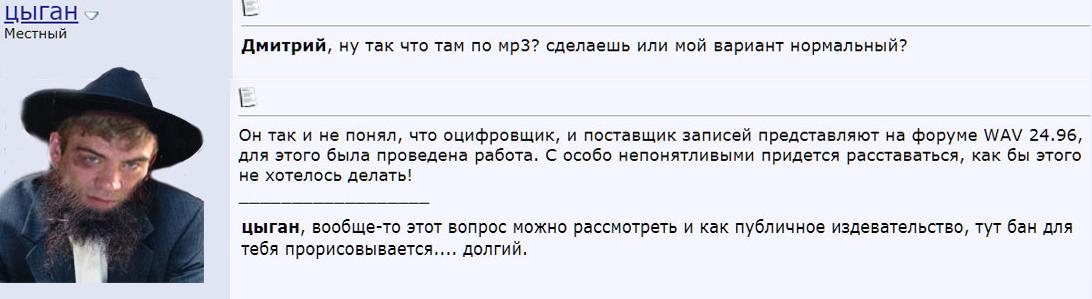 http://s7.uploads.ru/ZV3ru.png