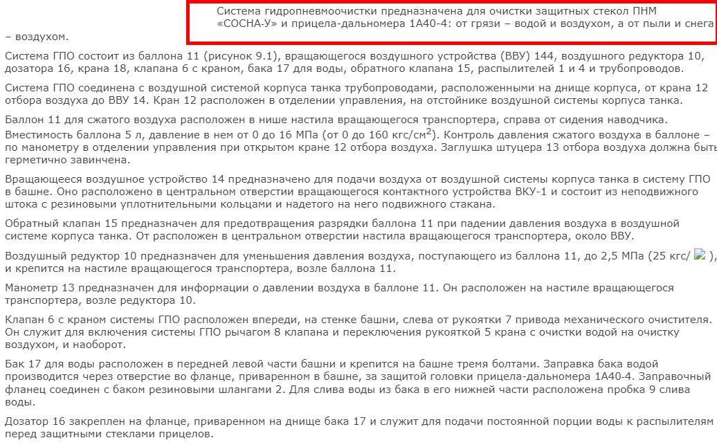 http://s7.uploads.ru/ZVJno.jpg