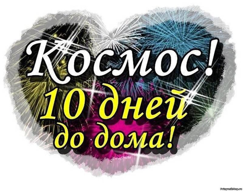 http://s7.uploads.ru/ZYCsU.jpg