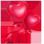 Награда |Сердца