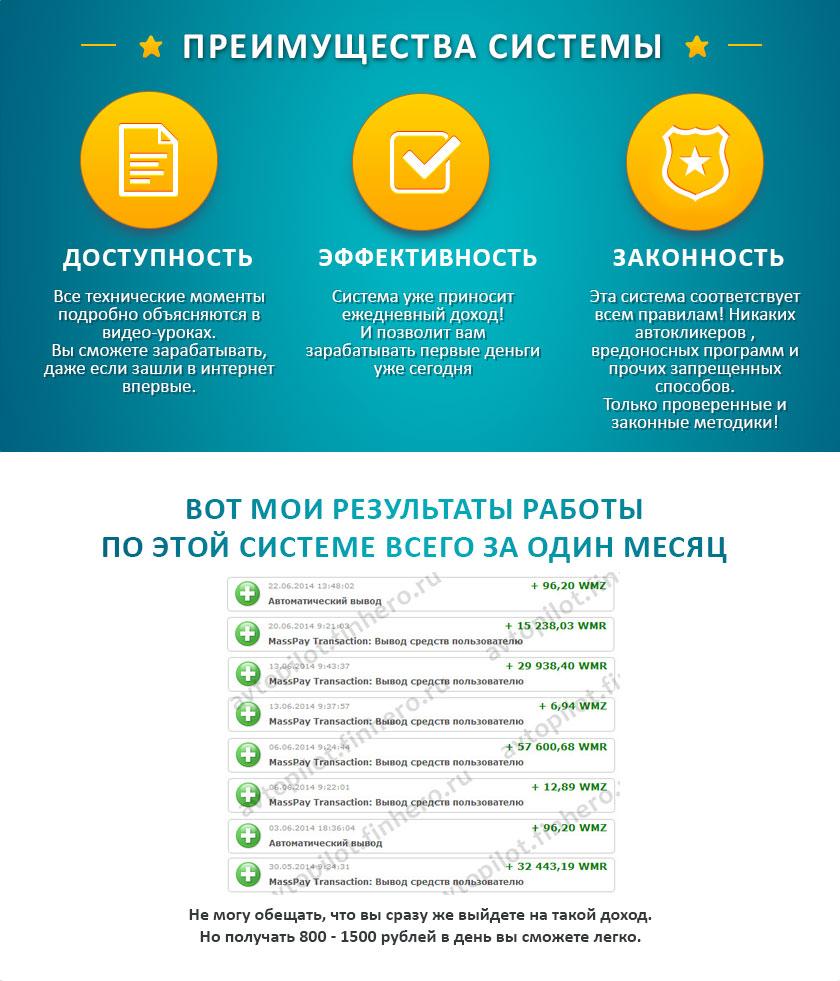 http://s7.uploads.ru/ZlT5e.jpg