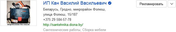 http://s7.uploads.ru/ZmH0u.png