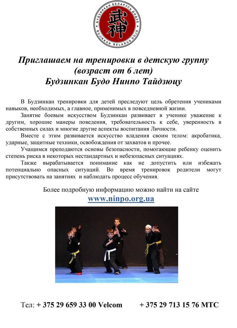 http://s7.uploads.ru/ZmMKc.jpg