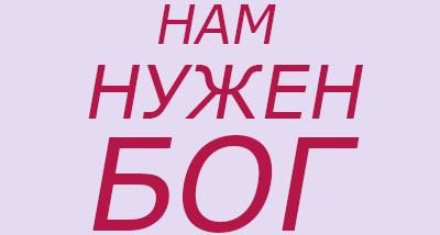 http://s7.uploads.ru/ZmQhU.png