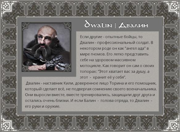 http://s7.uploads.ru/Znji6.jpg