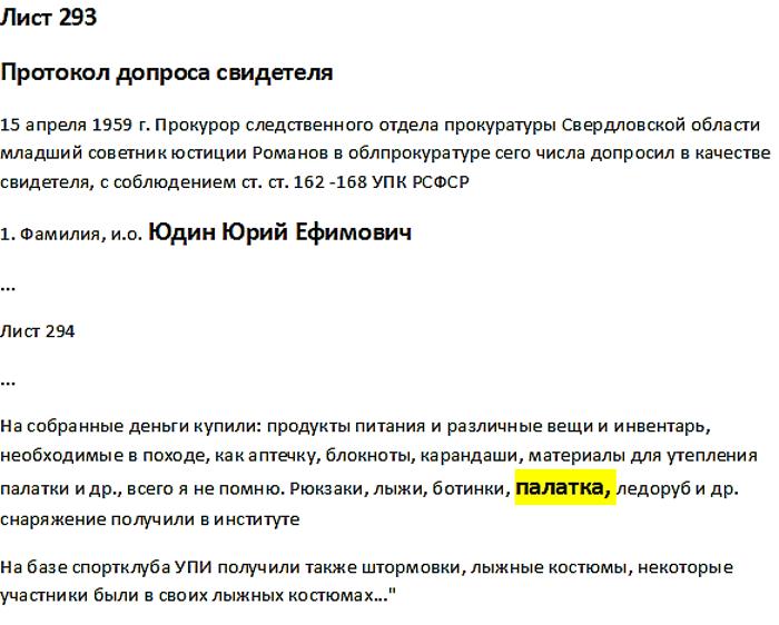 http://s7.uploads.ru/Zqc6n.png