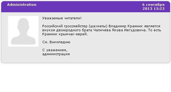 http://s7.uploads.ru/Zvi4x.jpg