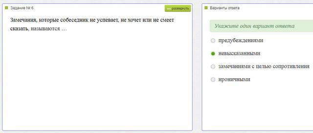 http://s7.uploads.ru/Zyu61.jpg