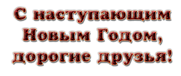 http://s7.uploads.ru/a25uz.png