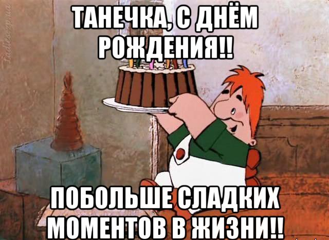 http://s7.uploads.ru/a3xMg.jpg