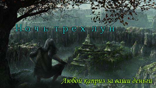 http://s7.uploads.ru/a69i8.jpg