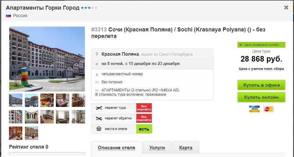 http://s7.uploads.ru/a7B1U.jpg