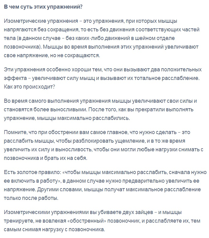 http://s7.uploads.ru/aINlM.jpg