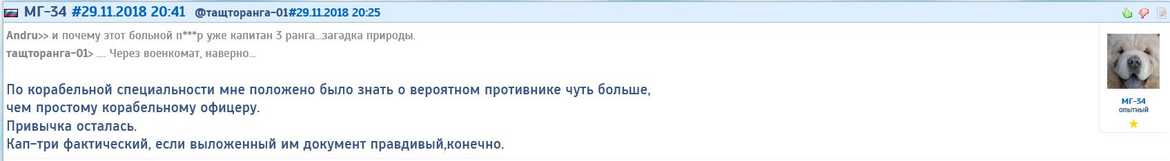 http://s7.uploads.ru/aLorT.png