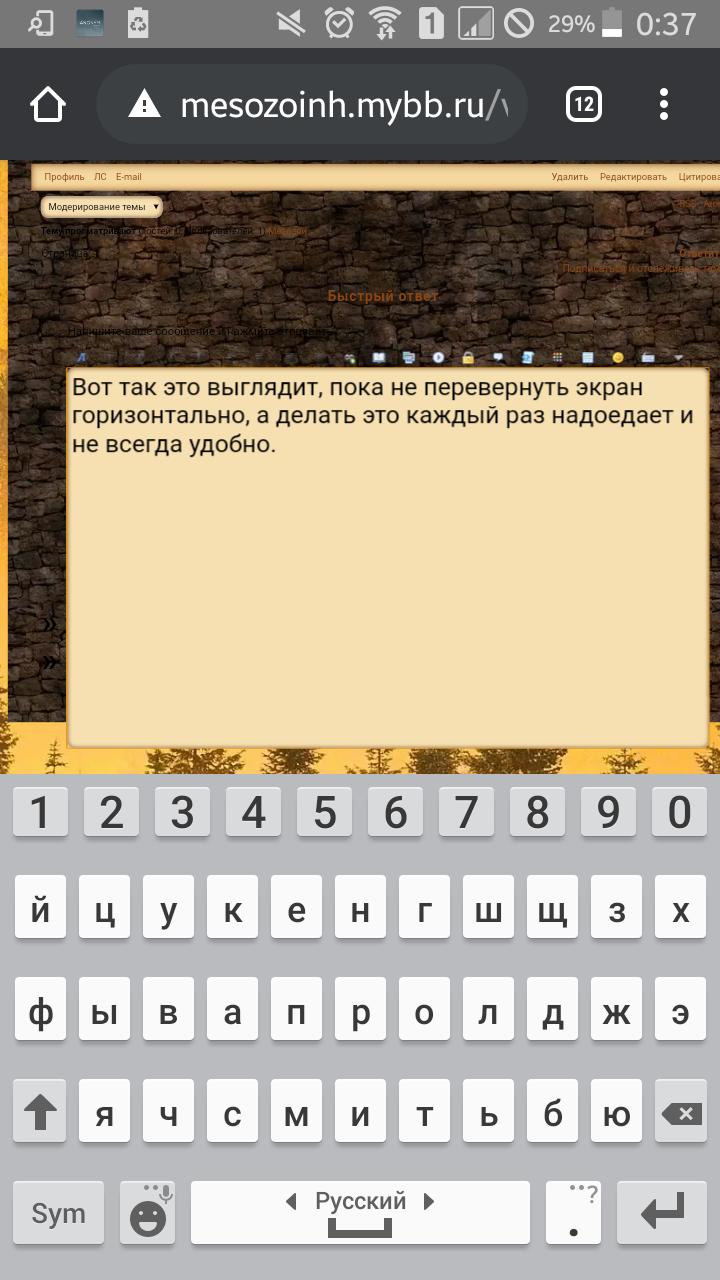 http://s7.uploads.ru/ab8Tp.png