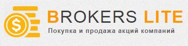 Отзывы BROKERS LITE Покупка и продажа акций компаний Отзывы AbWAY