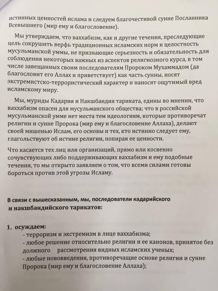 http://s7.uploads.ru/afyzE.jpg