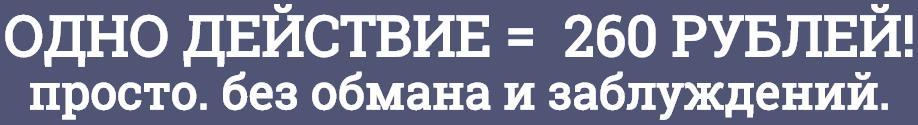 http://s7.uploads.ru/anh2D.jpg
