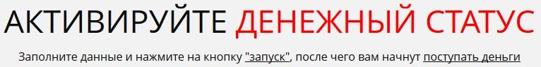 http://s7.uploads.ru/aowku.jpg